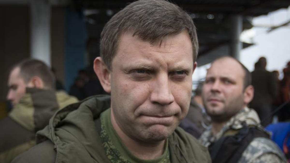 """Россия не станет """"мстить"""" за Захарченко: эксперт назвал причину"""