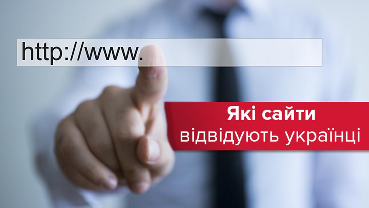 """Запрещенная соцсеть """"ВКонтакте"""" четвертая по посещаемости в Украине"""