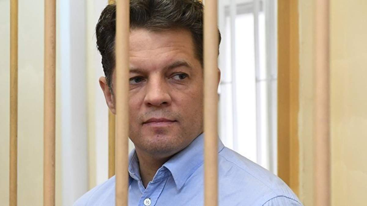 Роман Сущенко написав життєствердного листа з російського ув'язнення