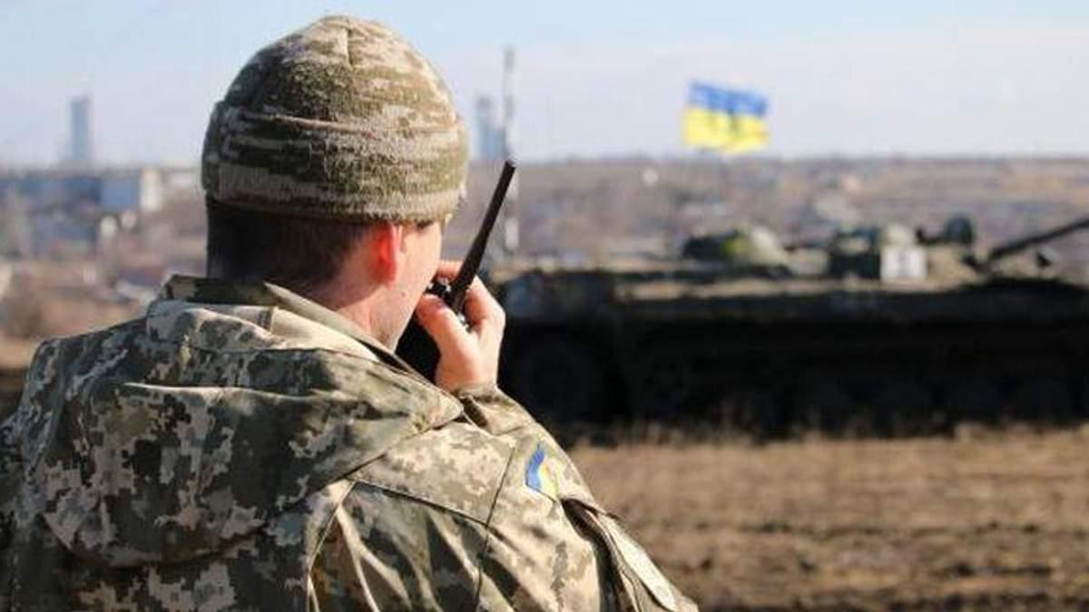 Ситуация на Донбассе