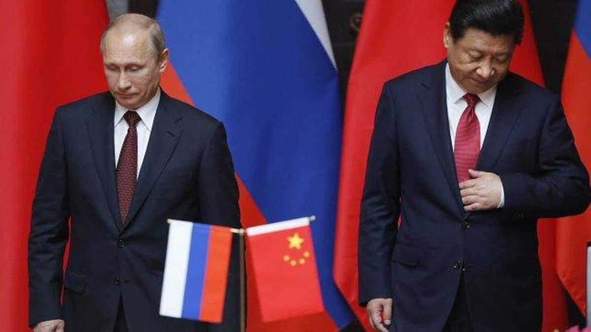 Рост влияния России и Китая в мире грозит усилением экстремизма