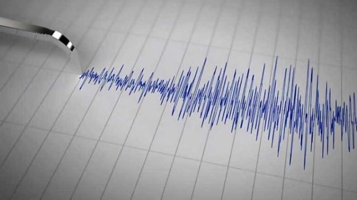 Землетрус у Туречиині