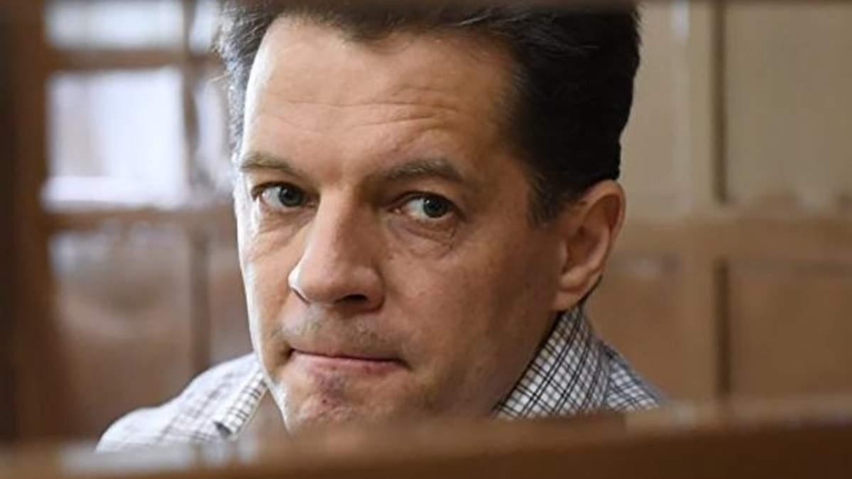 Вирок російського суду Романові Сущенку відкриває шлях до його помилування, вважає Ірина Геращенко