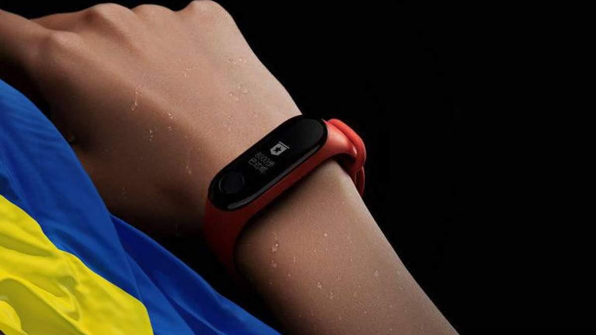 Xiaomi Mi Band 3 NFC: дата выхода в Украине
