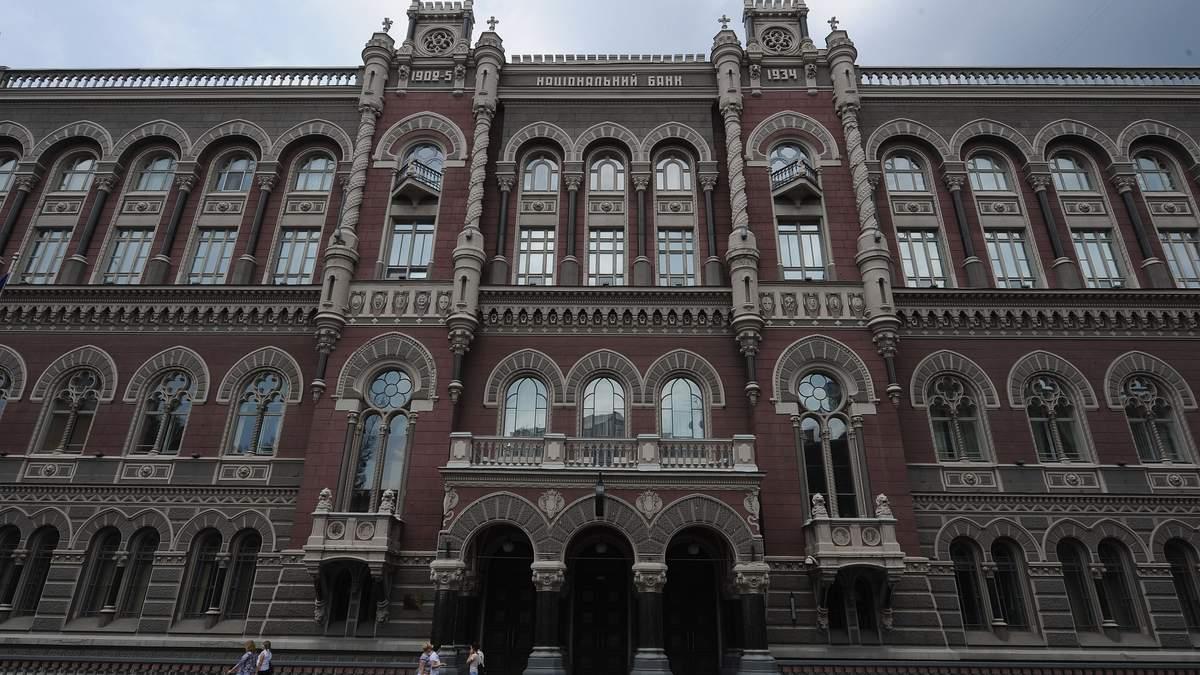 Україна очікує на новий транш від МВФ