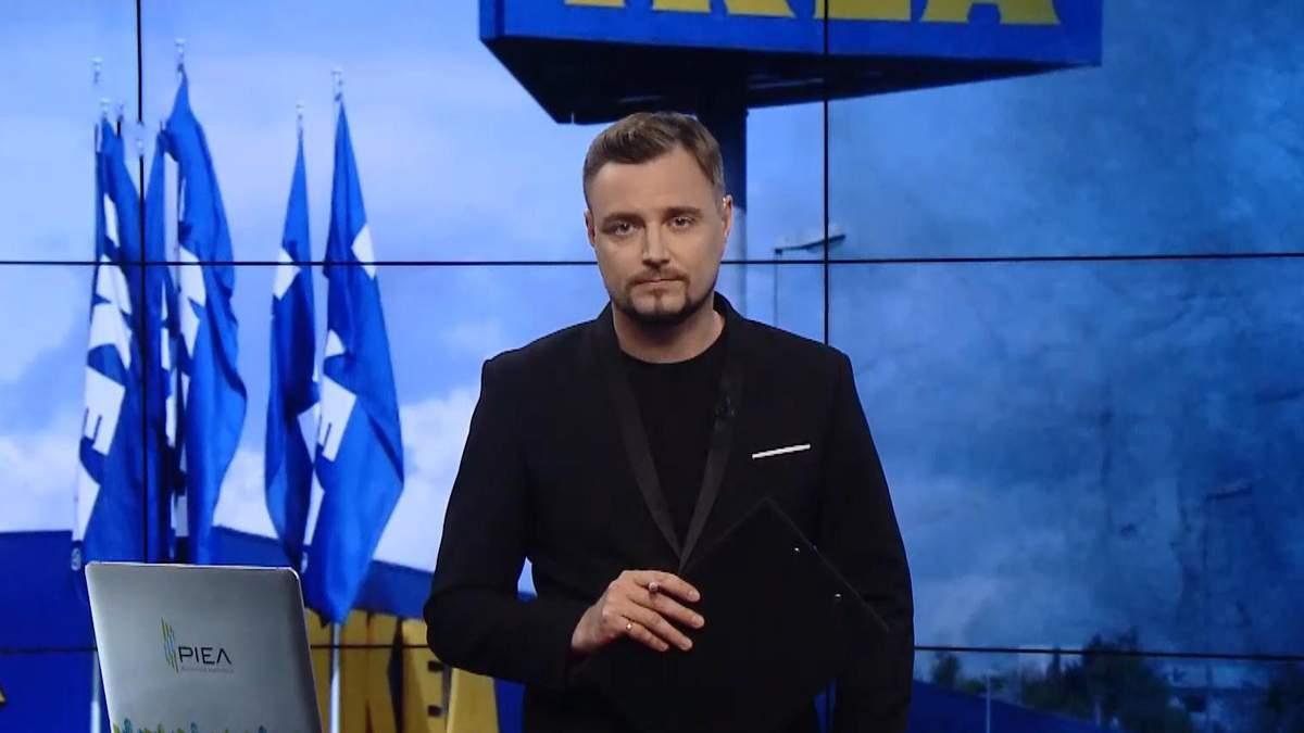 Випуск новин за 19:00: IKEA в Україні. Бізнес-інтереси Саудівської Аравії в Україні