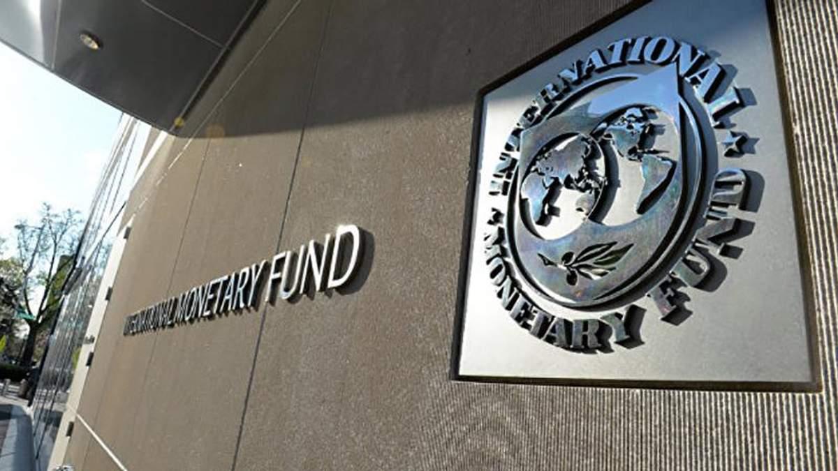 В МВФ заявили, что Украина хорошо справилась с введением пенсионной реформы