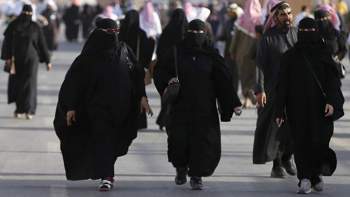 Жінки в Саудівській Аравії
