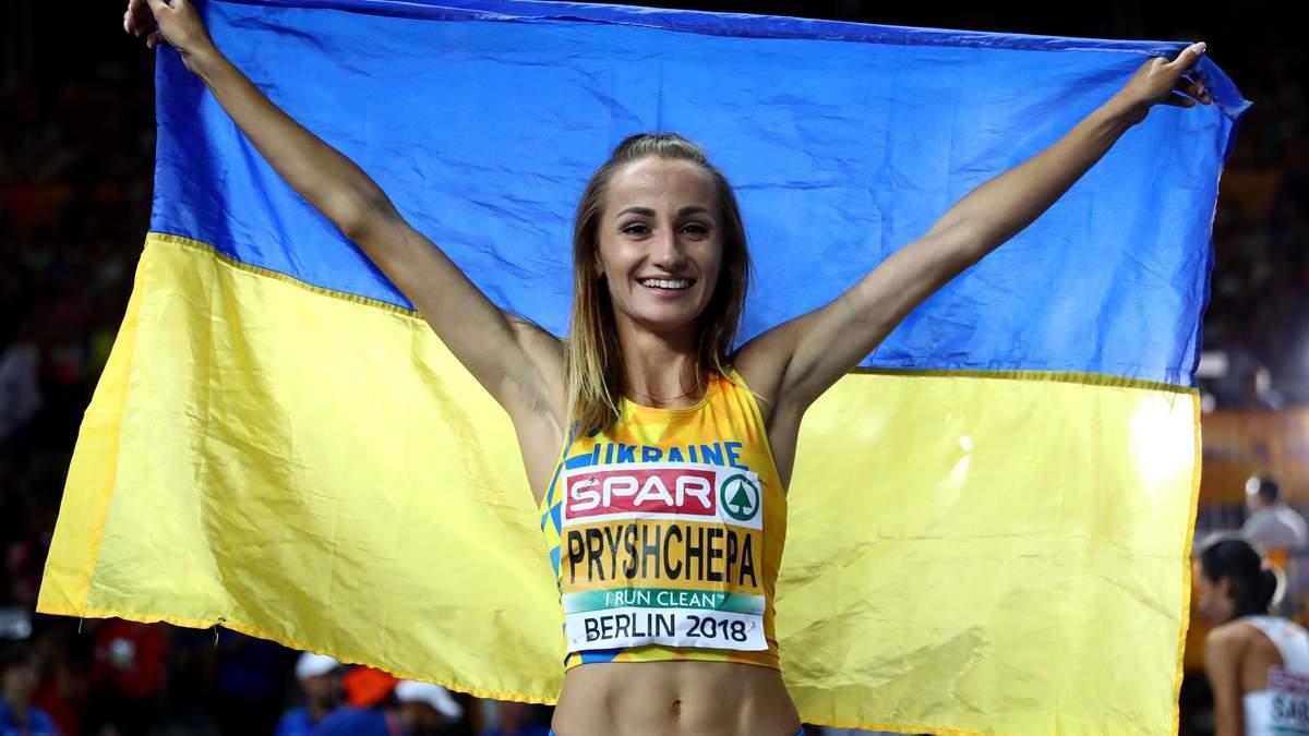 Українська легкоатлетка Наталія Прищепа