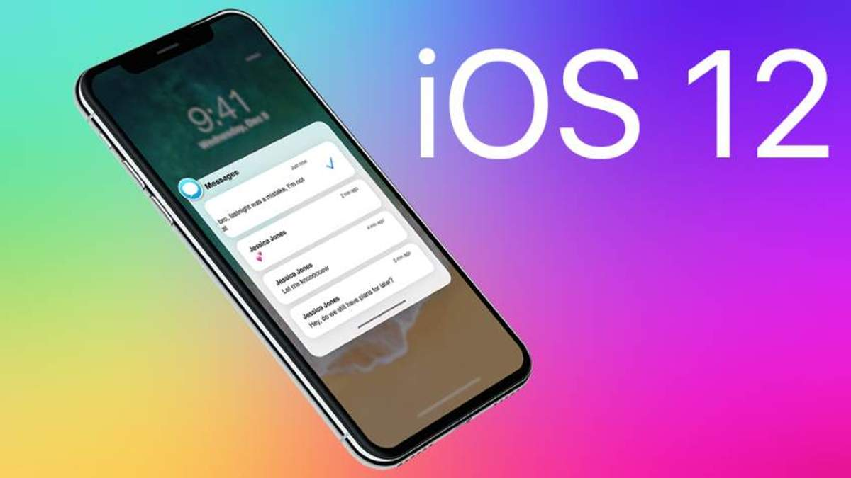 iOS 12: дата выхода