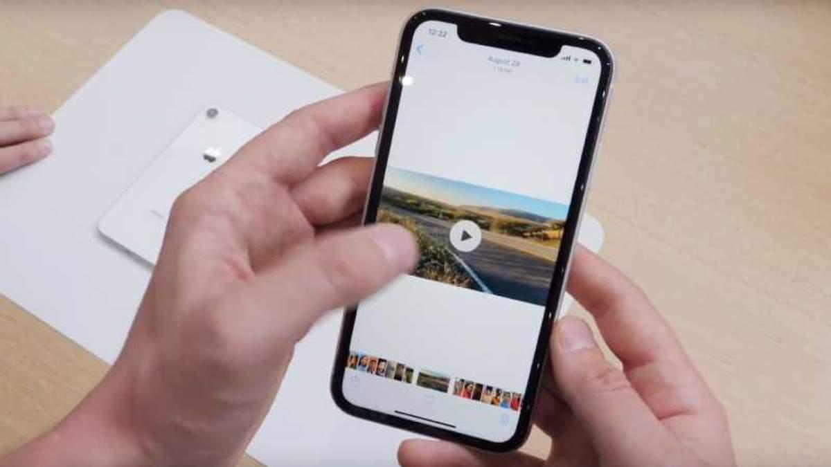 Презентація Apple 2018: відео новинок