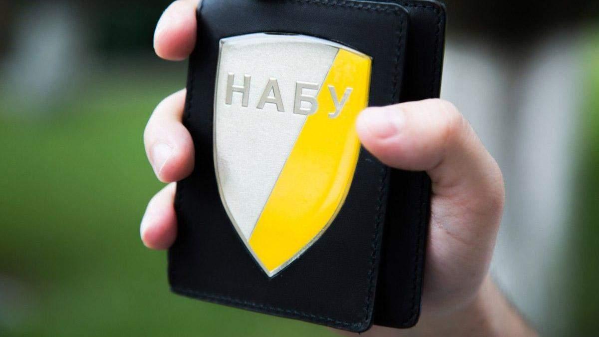 У Києві затримали детектива НАБУ