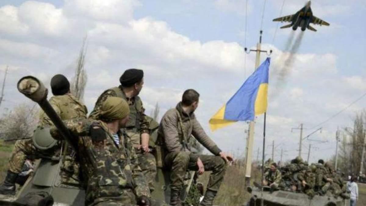 Навіщо Росія лякає наступом з боку України на Донбас 14 вересня