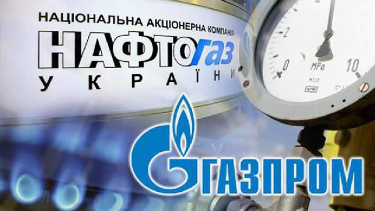 """Суд Швеції поновив стягнення боргу з """"Газпрому"""" на користь """"Нафтогазу"""": тепер росіяни мають заплатити понад 2,6 мільярда доларів"""