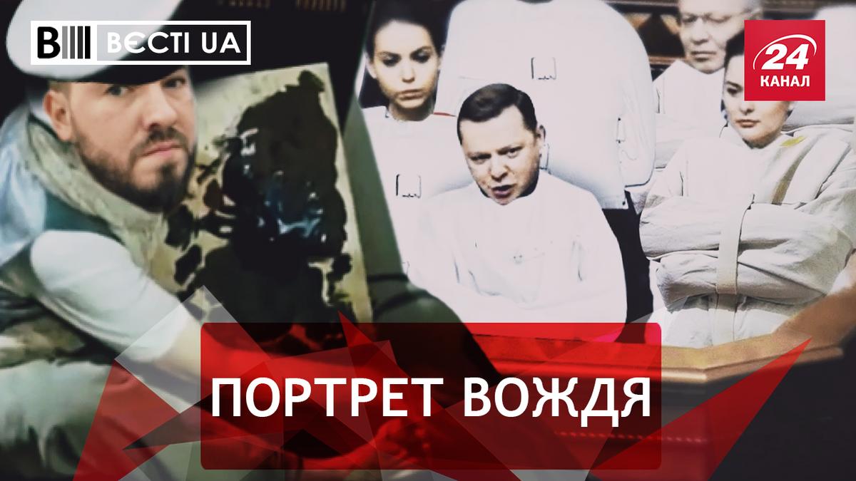 """Вєсті.UA.  ВІА """"Ради кали"""". Петро та IKEA під Полтавою"""