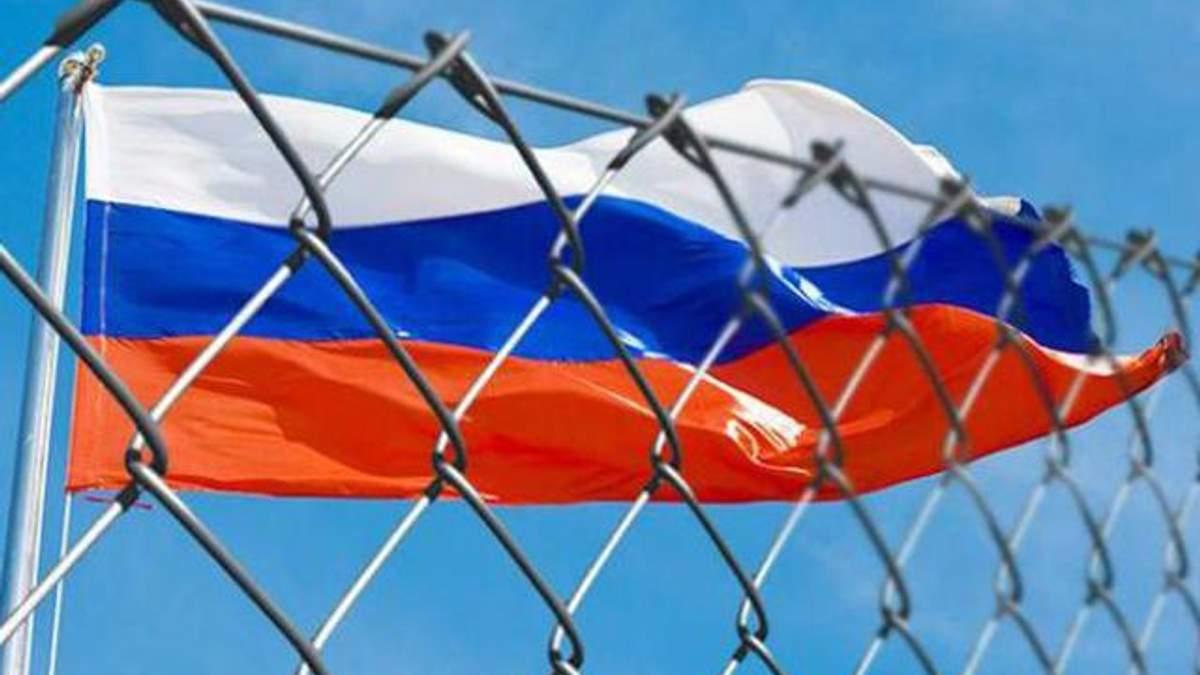 США готовят новые санкции против России из-за отравления Скрипалей