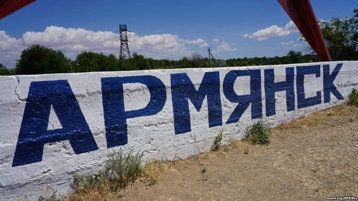 Украина заказала спутниковые снимки, чтобы разобраться с ситуацией в Армянске