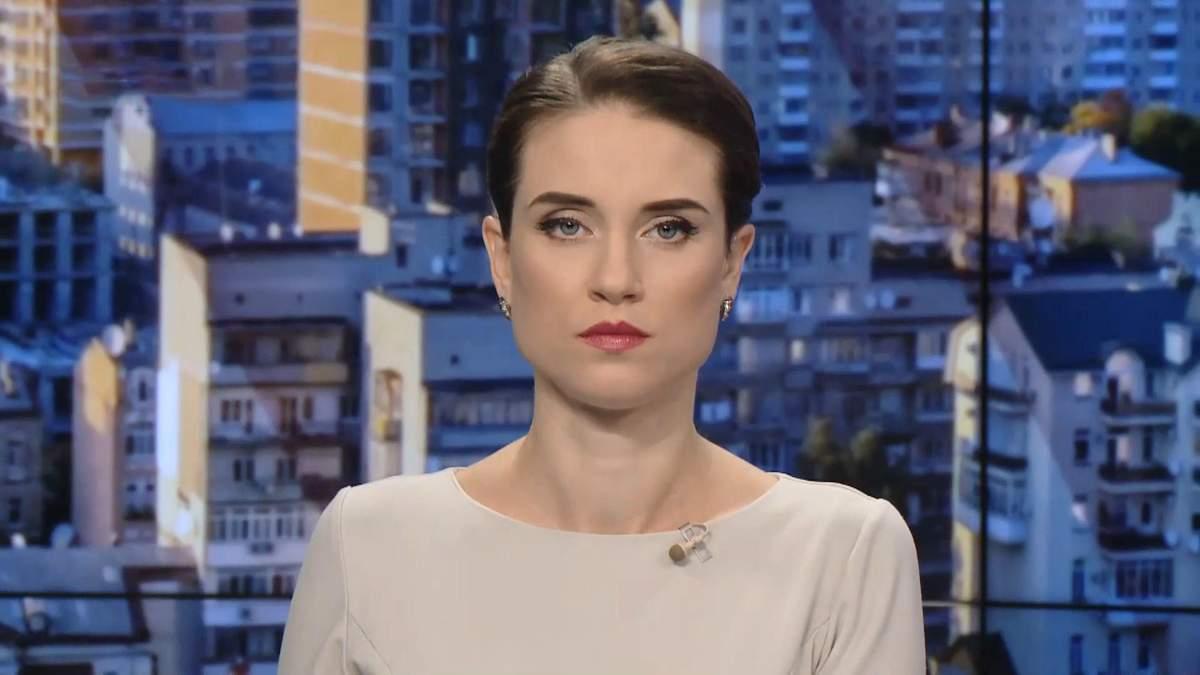 Випуск новин за 10:00: Старт форуму YES. Безпідставні арешти в окупованому Криму