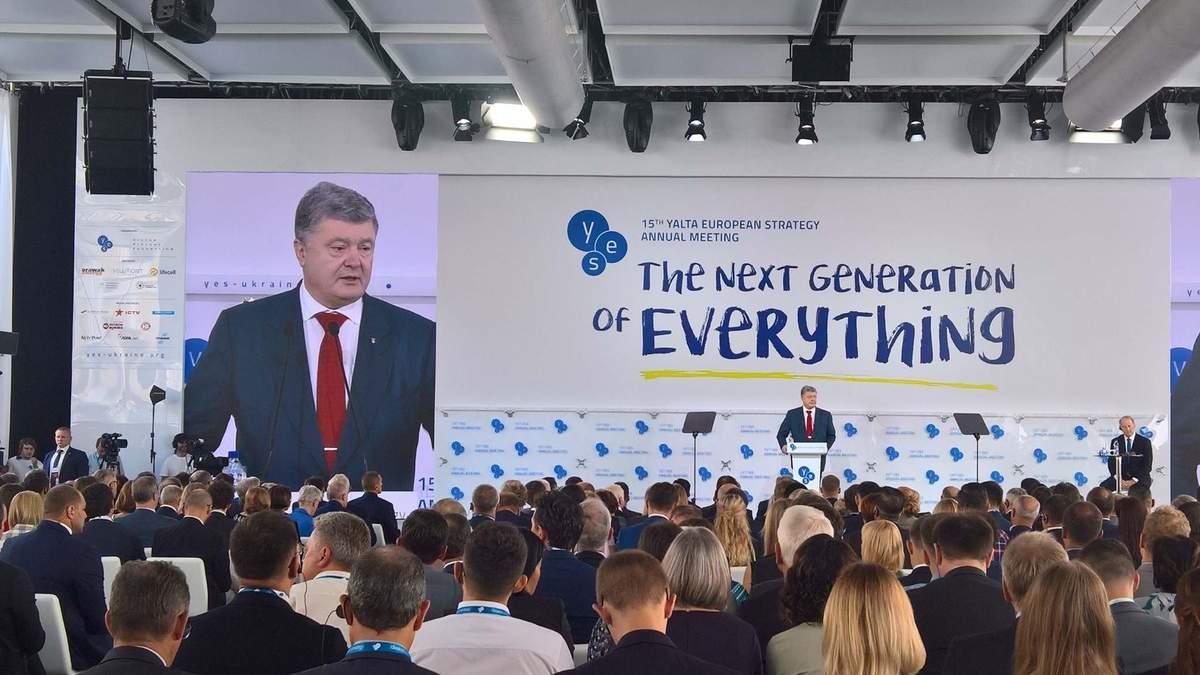 Порошенко надеется, что следующая встреча YES пройдет в Ялте в 2019 году