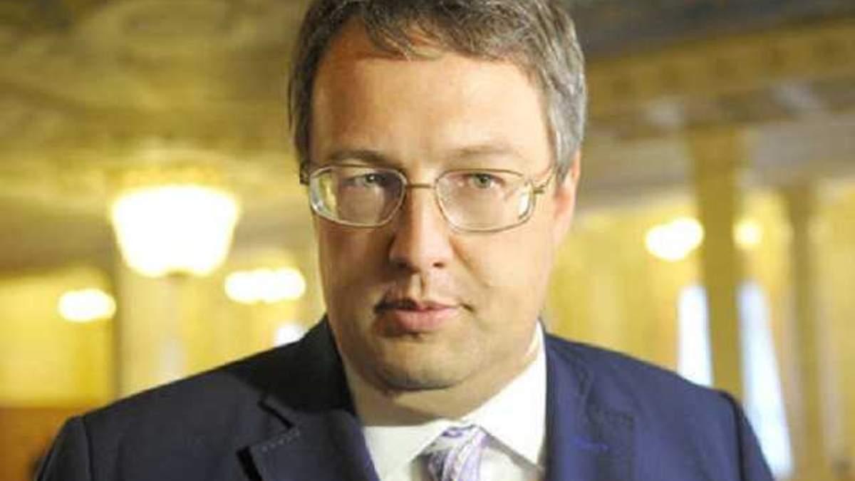 НАБУ открыло дело о незаконном обогащении Антона Геращенко