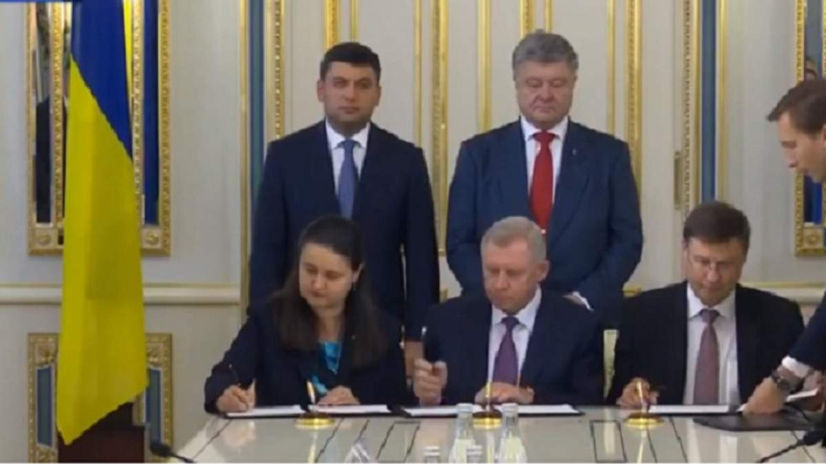 Украина и Евросоюз подписали соглашение о привлечении средств макрофинансовой помощи