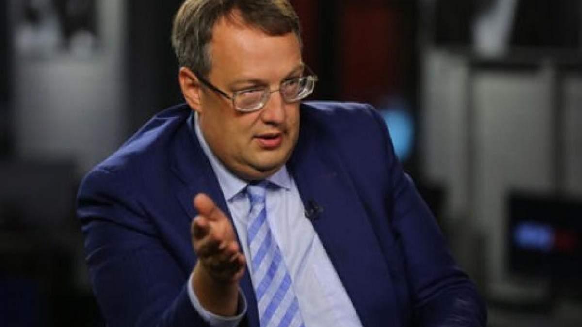 """Геращенко о возбуждении уголовного дела против него: """"Я – чист перед законом"""""""