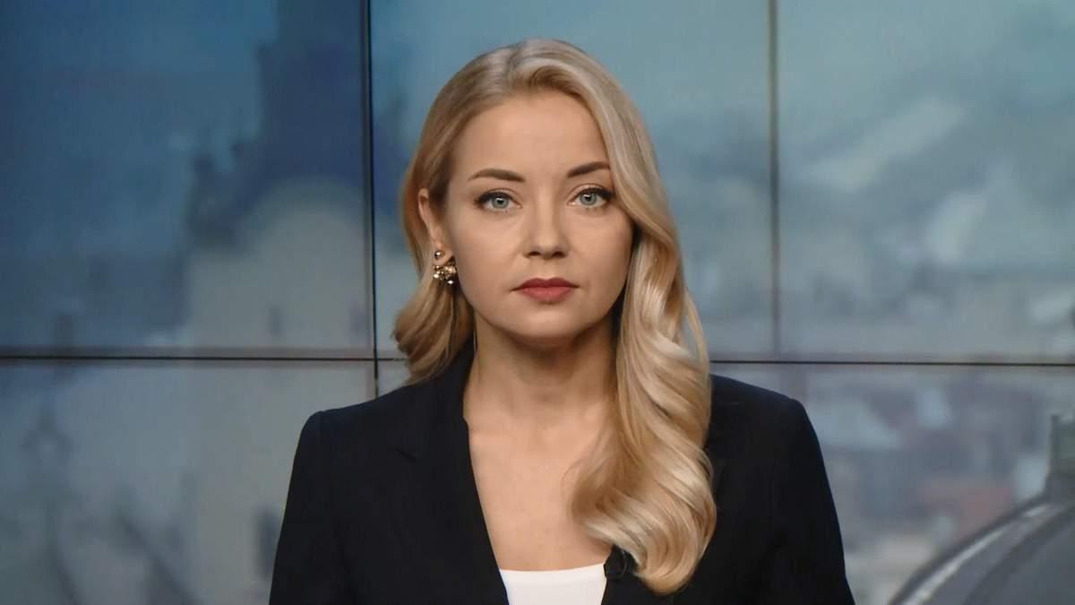 Випуск новин за 16:00: Небезпечні медузи в Одесі. НАБУ підготувало підозру заступнику голови СБУ