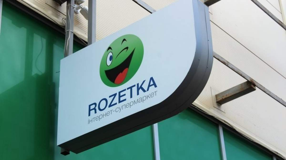 Интернет-магазин Rozetka сменил логотип