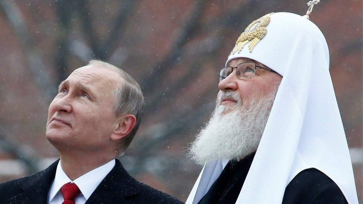 РПЦ через Україну розриває взаємини з Константинополем