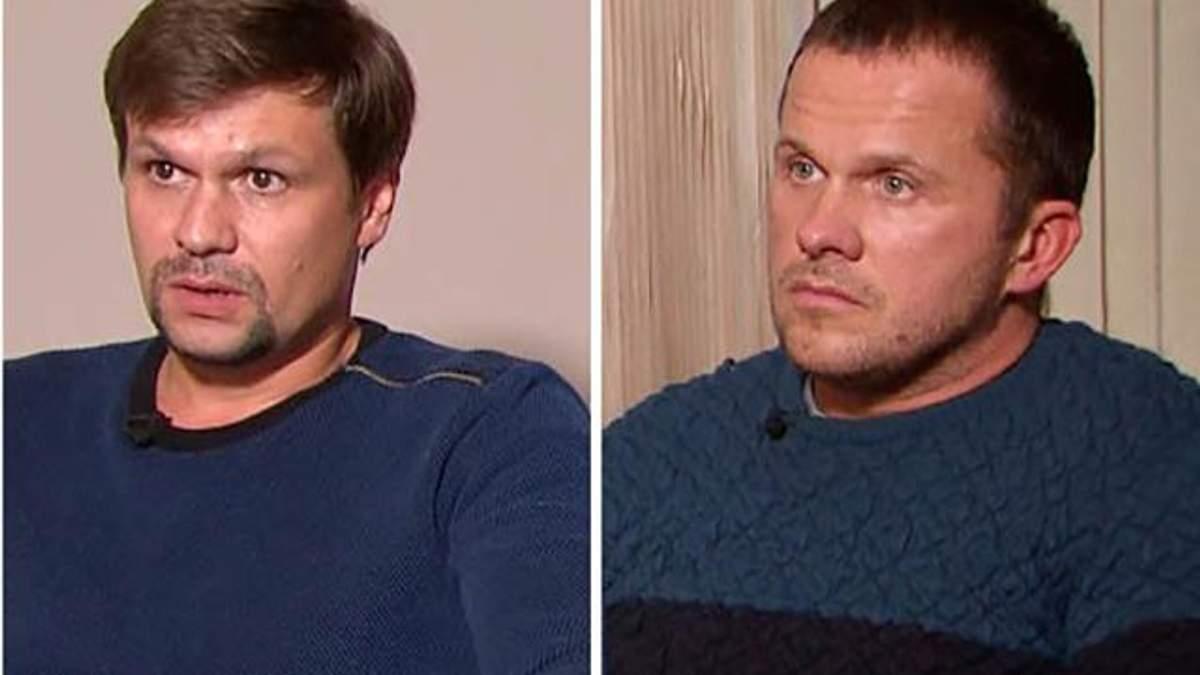 Підозрювані в отруєнні Скрипалів Петров та Боширов таки причетні до спецслужб