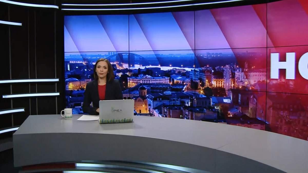 Випуск новин за 22:00: Підозри від НАБУ. Докази отруєння в Солсбері