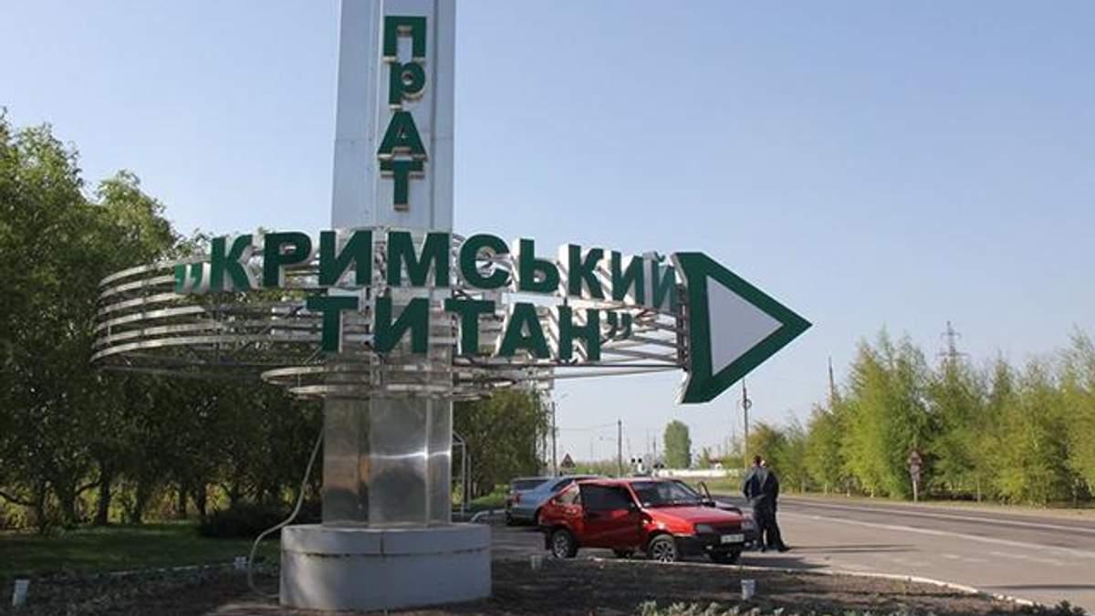 В Крыму мог произойти новый химический выброс: есть превышение нормы вредных веществ