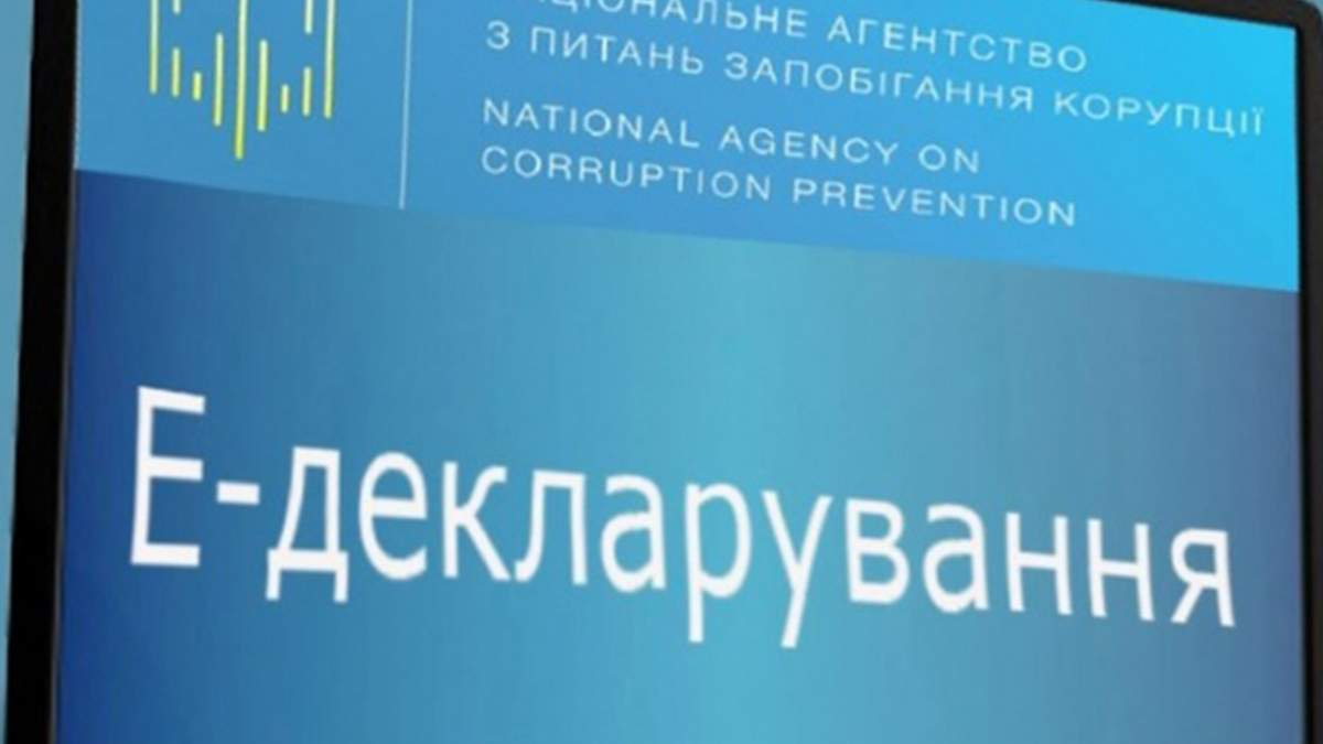 НАБУ vs НАЗК: чому головні антикорупційні органи не можуть співпрацювати - 15 сентября 2018 - Телеканал новостей 24