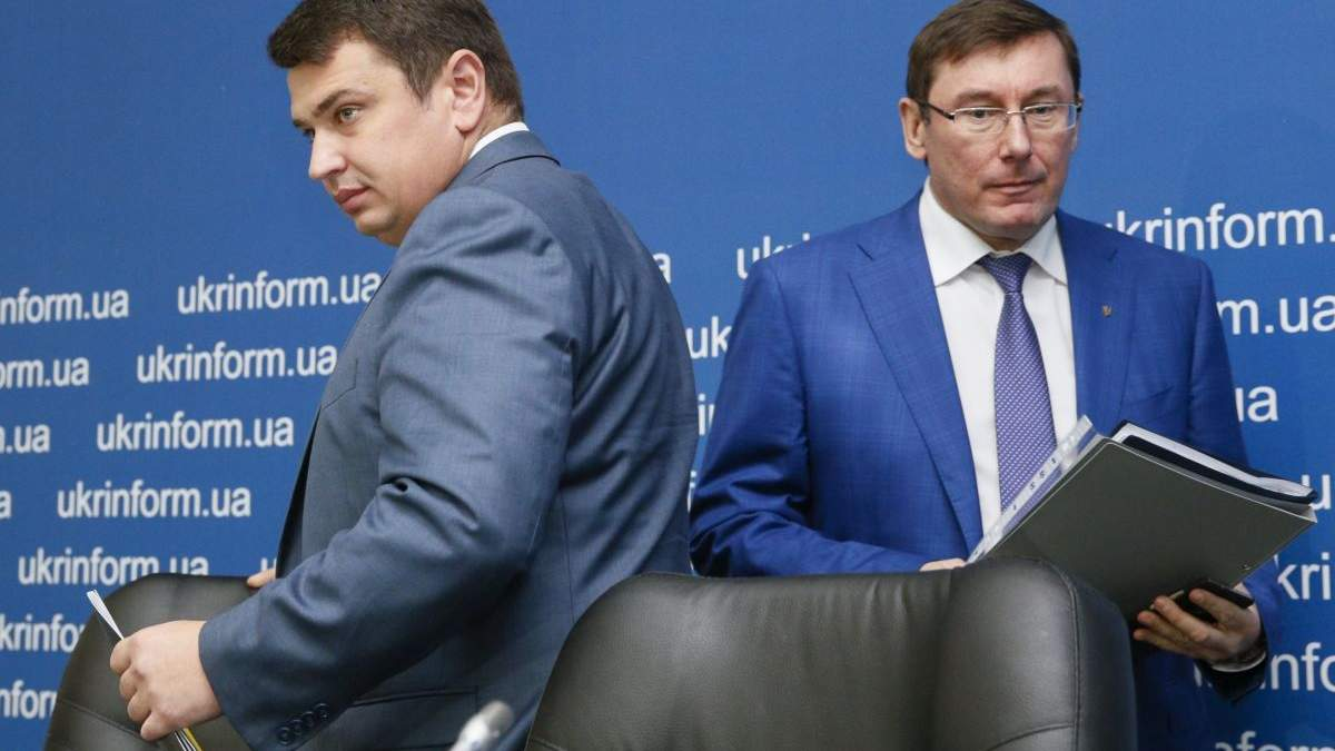 Більше політик, ніж генпрокурор: Ситник прокоментував заяву Луценка про оголошення йому підозри