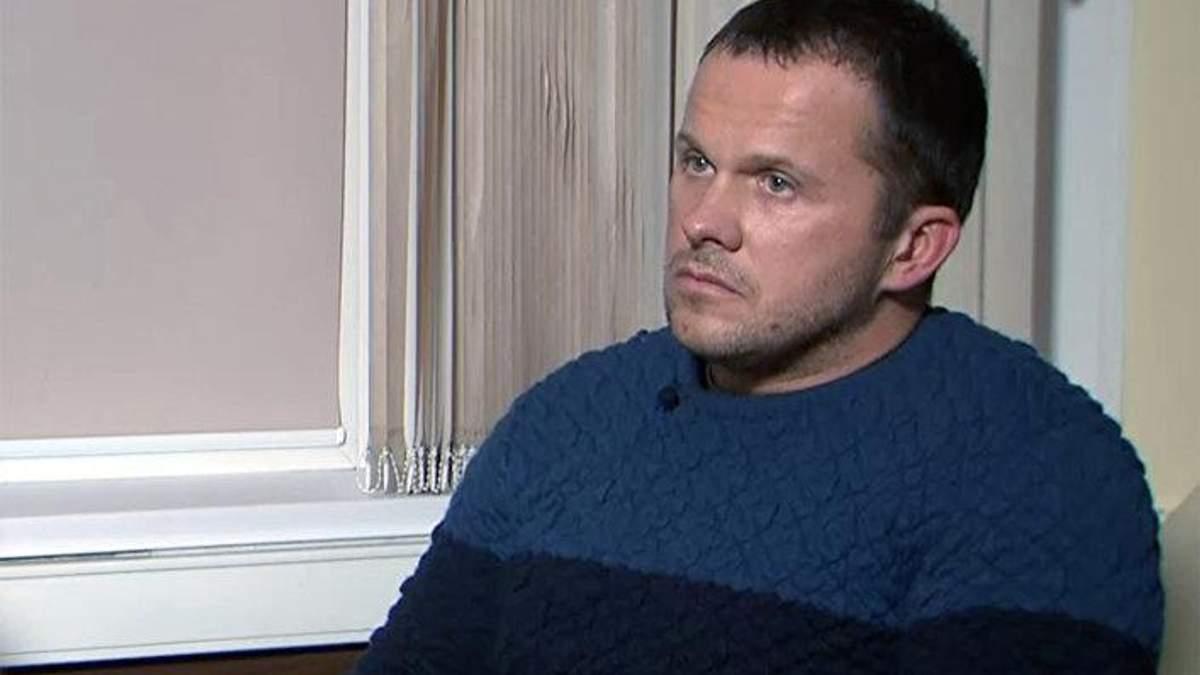 Журналісти подзвонили до підозрюваного в отруєнні Скрипалів та потрапили в Міноборони РФ