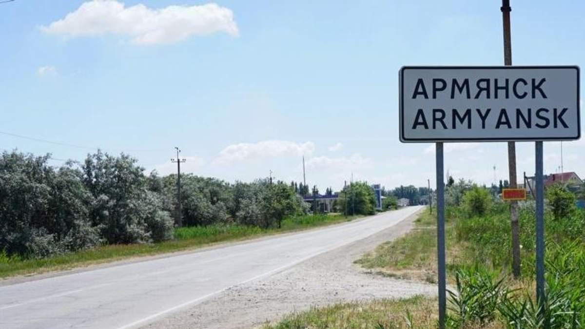 В сети показали новые печальные фото из Армянска
