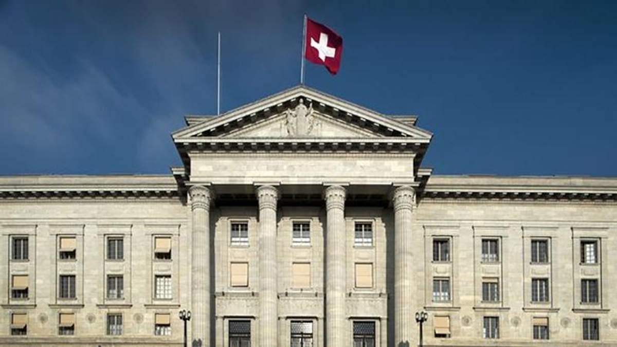 Прокуратура Швейцарии обвиняет россиян в кибератаках на агентство WADA