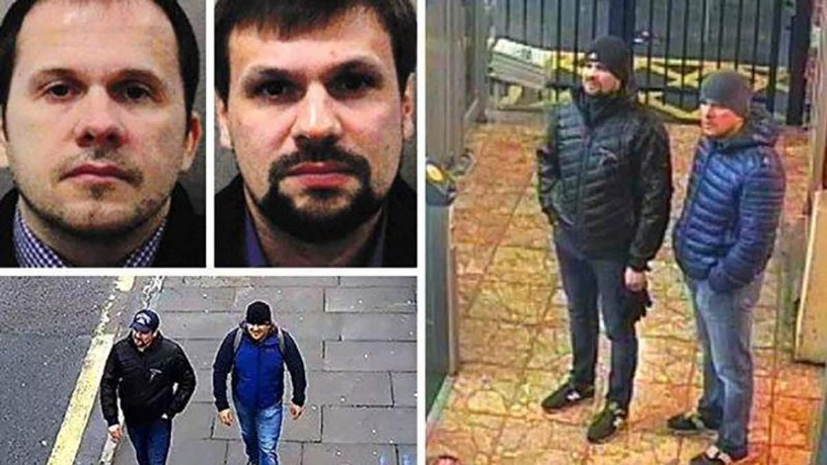 Підозрілий паспорт Боширова: чи справді отруювачі Скрипалів мають стосунок до спецслужб РФ