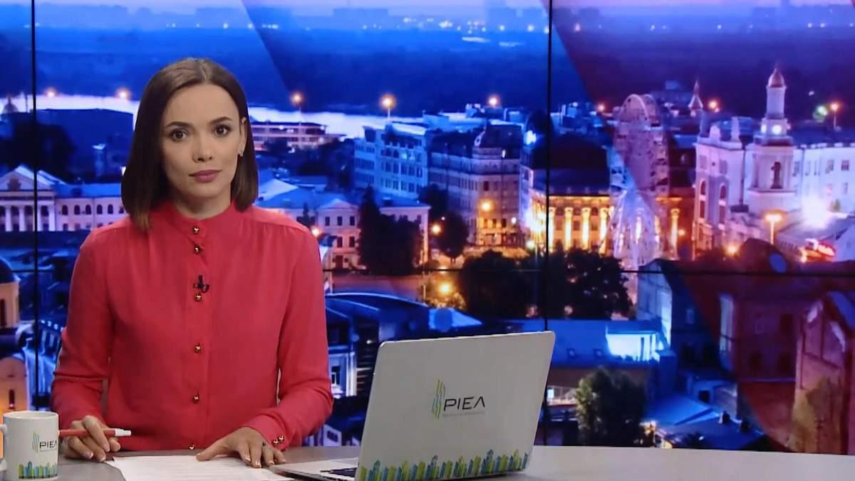 Выпуск новостей за 19:00: Детали задержания украинского журналиста в Казахстане. ГРУ в Солсбери