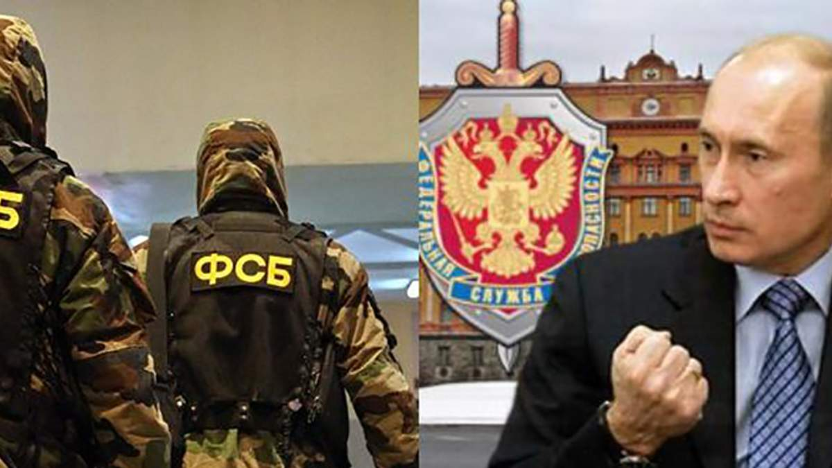 ФСБ и Путин