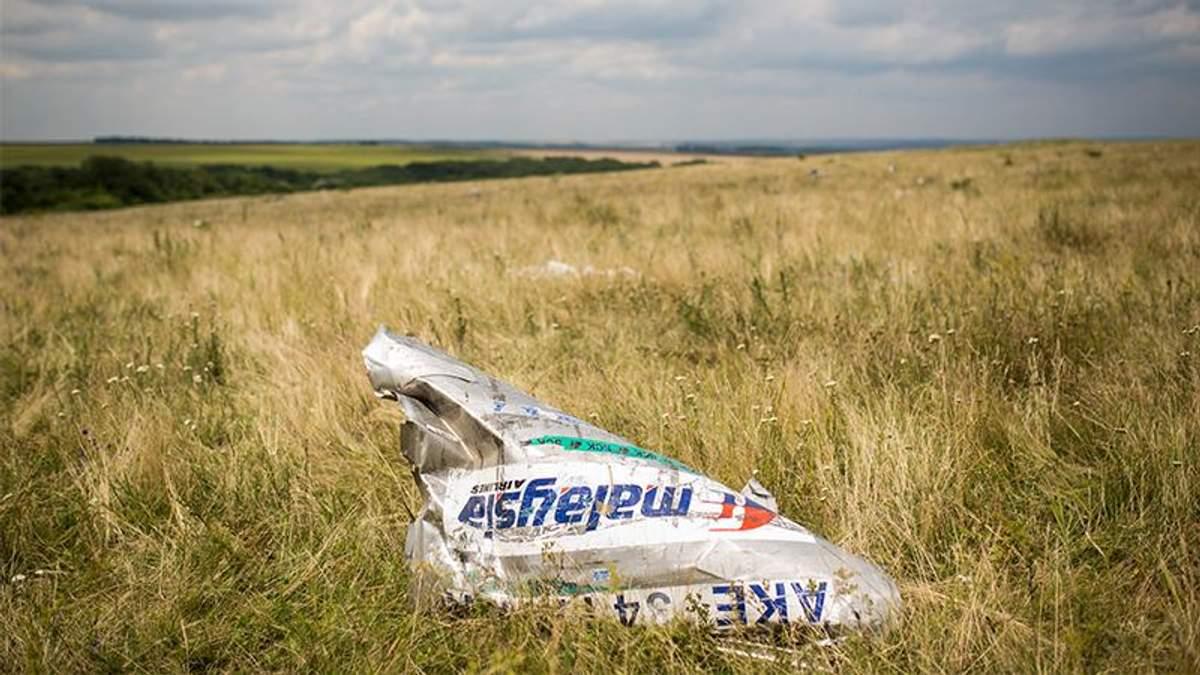 """Росія стверджує, що ракета якою збили """"Боїнг-777"""" Українська"""