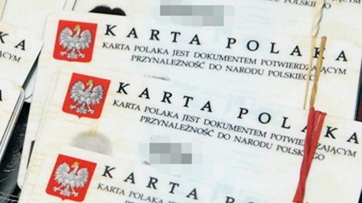 Сколько украинцев уже получили карту поляка: шокирующая цифра