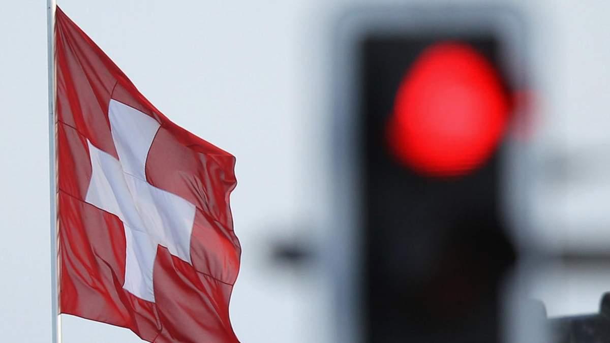 """Російська розвідка """"під прицілом"""": як у Швейцарії розгорівся шпигунський скандал"""