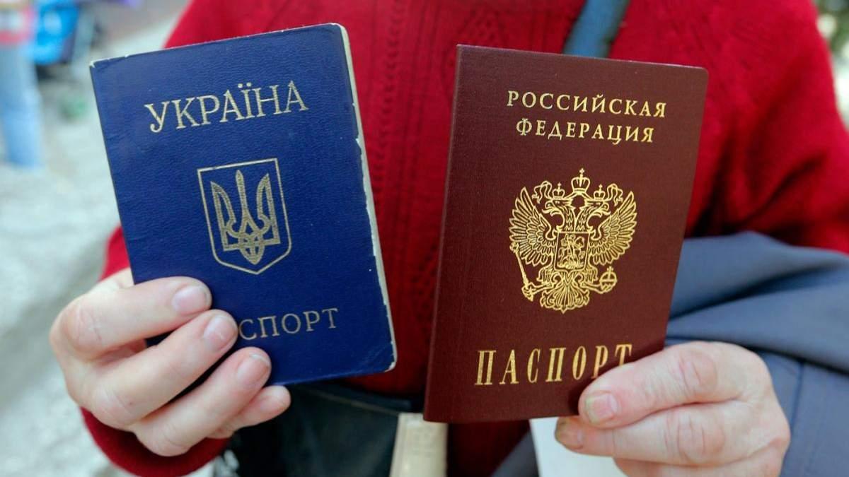 Чому росіяни, які волонтерять та воюють на Донбасі,  не можуть отримати український паспорт