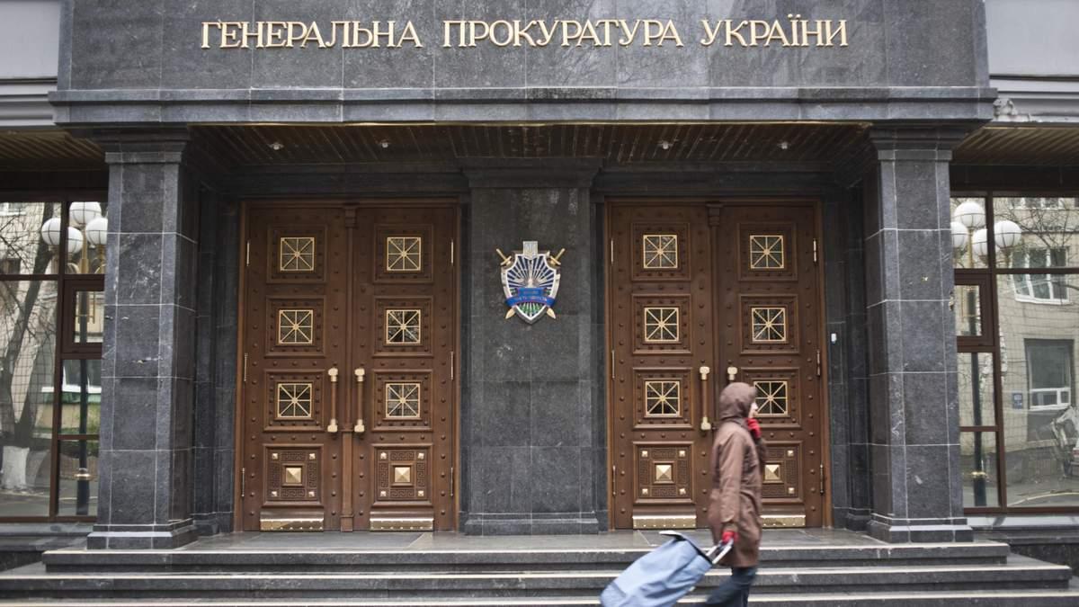 ГПУ повідомила, скільки осіб Росія видала Україні за останні 4 роки