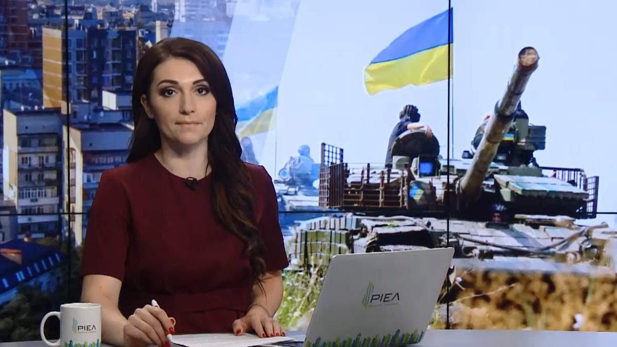 Выпуск новостей за 10:00: Сутки на фронте. Суд по делу убийства Олешко