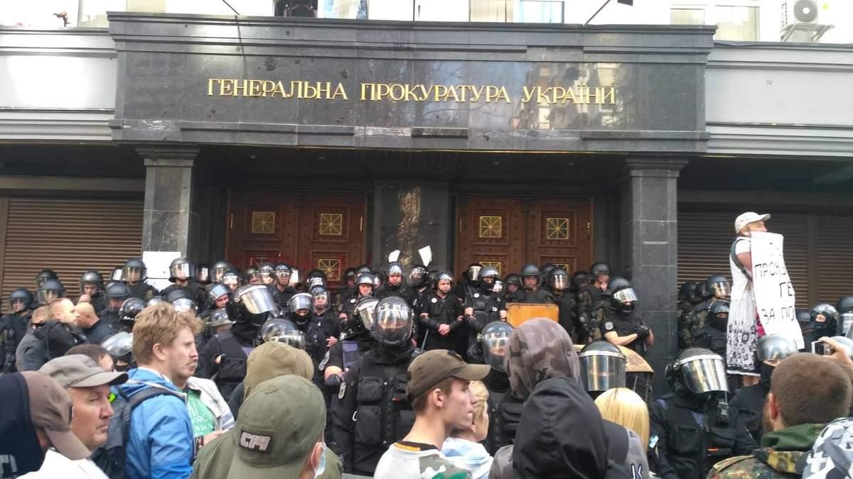 Сутички під ГПУ 17 вересня: поліція звітує про затриманих