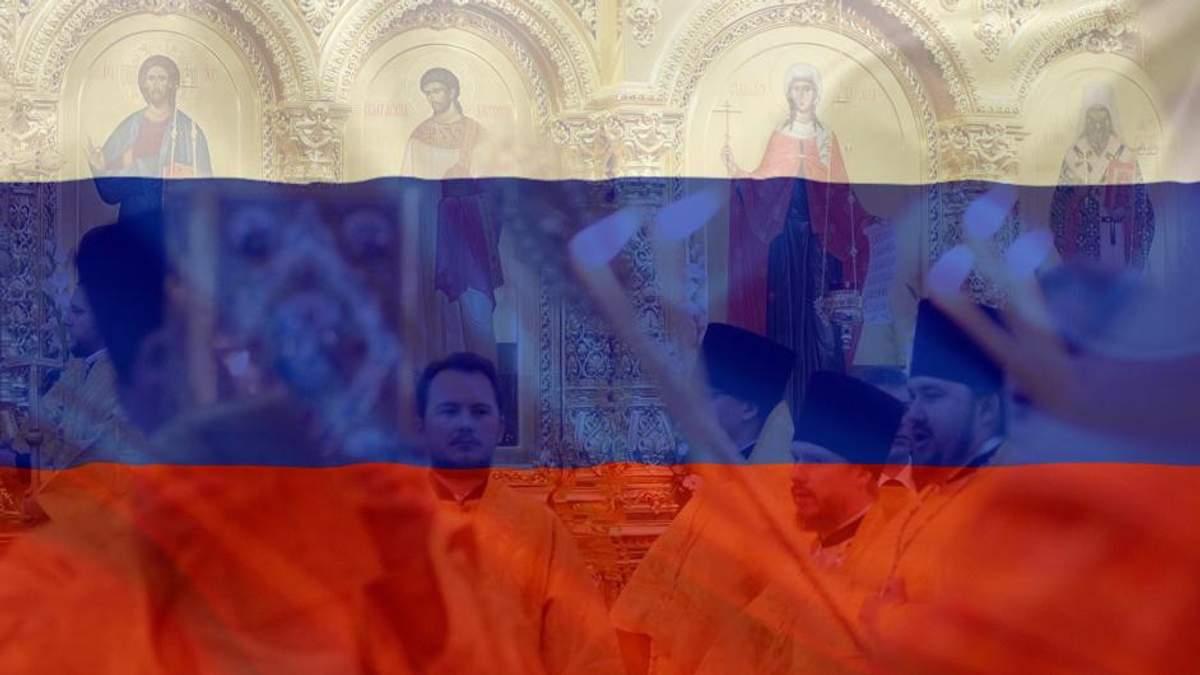 Каких действий следует ожидать от РПЦ, когда Украина получит Томос