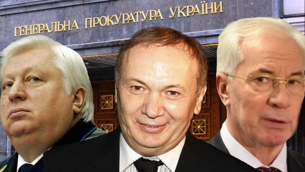 ГПУ вызвала на допрос Азарова, Пшонку и Иванющенко