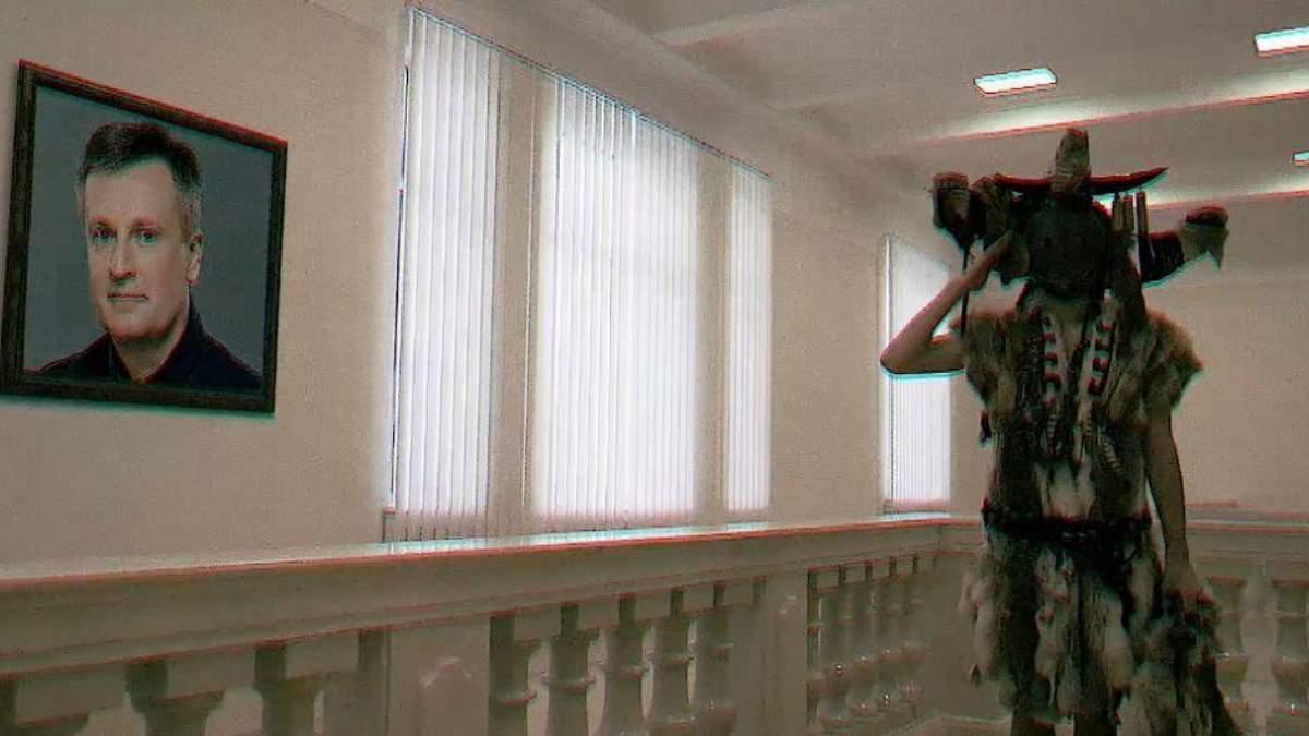 СБУ відповіло саркастичним відео на слова Наливайченка про екстрасенсів